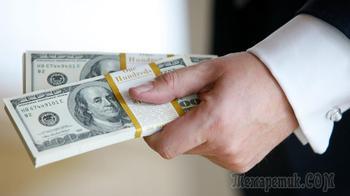Банк Уралсиб, очень странный банк