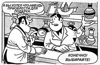 Свежая детективная головоломка «Дело о пропаже в сувенирном магазине»