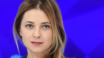 В Госдуме раскритиковали российское ТВ за устаревшие новогодние шоу