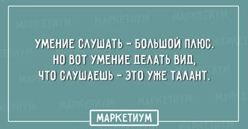 22 юмористические открытки