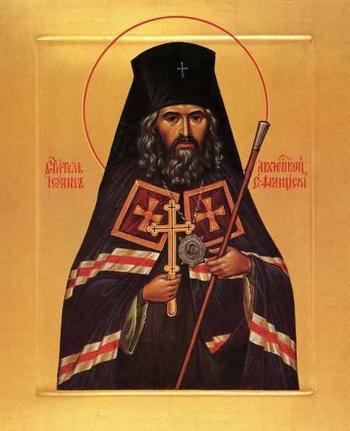 Святой Иоанн Шанхайский: аскет вселенского значения