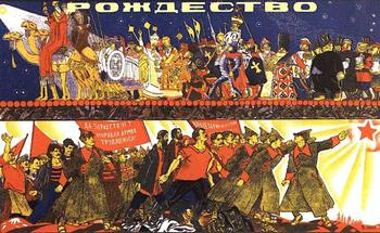 Ранняя советская антирелигиозная пропаганда