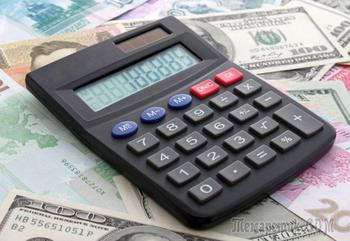 Оформление кредита онлайн по персональному предложению