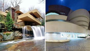 8 зданий, созданных Фрэнком Ллойдом Райтом, добавлены в список Всемирного наследия ЮНЕСКО