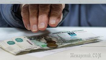 В Минтруде рассказали о заметном увеличении пенсии к 2030 году