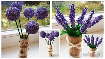 Очень легко и быстро делаем лаванду и другие цветочки