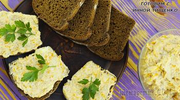 Вкусная намазка для бутербродов «Селедочная икра»