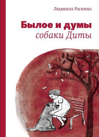 Как жили люди в СССР. Прочитаете – узнаете!