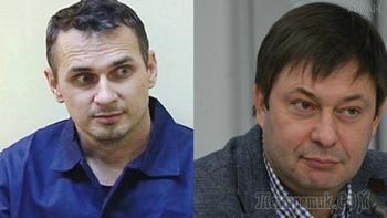 Вышинского на Сенцова: Украина предлагает обмен заключенными