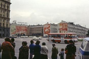 Апофеоз «застоя» - 1981 год
