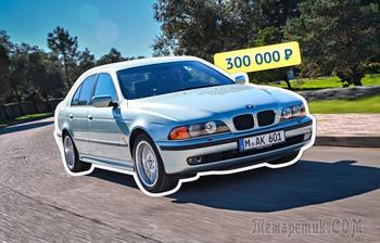 Когда гильзы были чугунными: покупаем BMW 5 E39 за 300 тысяч