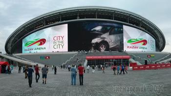 Россию назвали плохим местом для проведения чемпионата мира