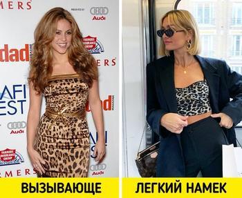 Вещи, которые есть почти у каждой женщины, но только единицы знают, как их правильно носить