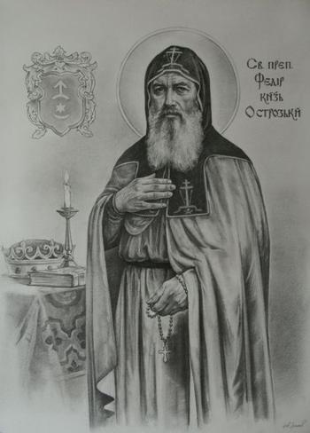 Феодор Острожский- воин, инок и святой