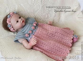 Вяжем крючком платье для девочки «Rosa»