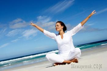 15 супер упражнений для сохранения здоровья