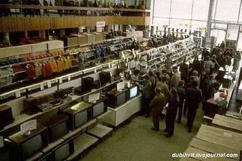 Как советские люди гаджеты покупали