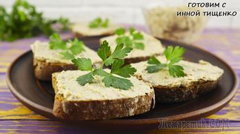 Вкуснейшая намазка на хлеб за 3 минуты! Отличный вариант для бутербродов на праздничный стол