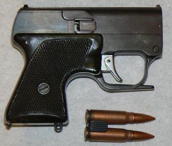 МСП пистолет: история создания, применение, технические характеристики