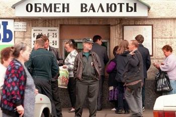 Фото памятных лет: 80-е — 90-е годы в бывшем СССР