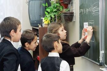 Сумеете ли вы решить задачу для белорусских школьников?