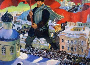 Отношение россиян к Великой Октябрьской Революции