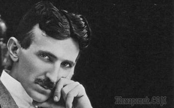10 величайших изобретений Николы Теслы, без которых невозможно представить современность
