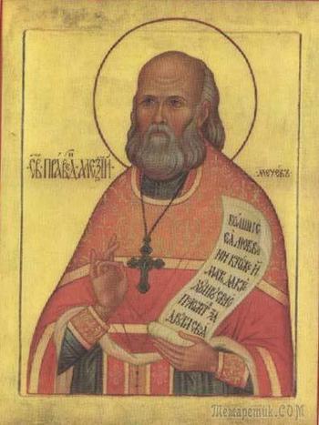 Святой Праведный Алексий Мечёв, московский старец