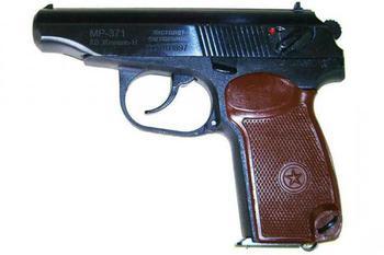 Пистолет сигнальный Макаров МР-371: технические характеристики, отличия от боевого