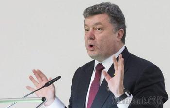 Нефтяной удар в спину Украине