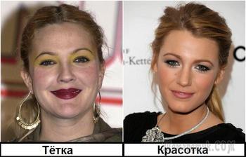 8 ошибок в макияже, которые превращают красотку в тетю Мотю из сельского ДК
