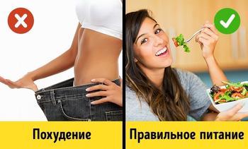 7 привычек девушек, у которых красивая и ровная кожа