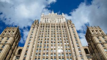 «Надуманный предлог»: МИД потребовал освобождения россиян в Минске