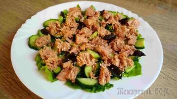 Легкий салат с тунцом. Быстрый и полезный ужин!