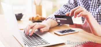 Банк «Возрождение», сливают информацию о клиентах