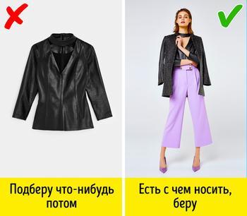 15 стильных лайфхаков, которые должна знать каждая женщина