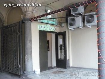 По залам музея эротики... МузЭрос