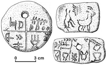 Тайна глиняных табличек: шумерское письмо изобрели... на Балканах?