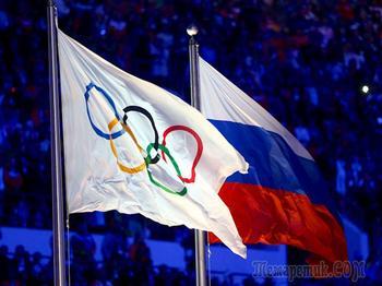 Вернули флаг и гимн? Важное решение по участию России на Играх