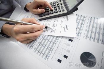 Уральский Банк, начисление 100 процентов на основную сумму