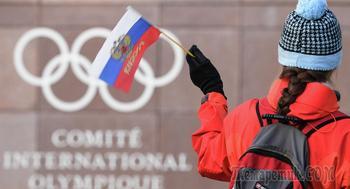 МОК меняет правила: флаг России запретили везде