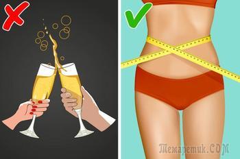 8 мелочей, которые мешают нам похудеть
