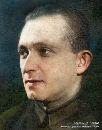 28 июля 2021 года — 120 лет со дня рождения Владимира Исидоровича Агатова (28 июля 1901 – 15 ноября 1966)