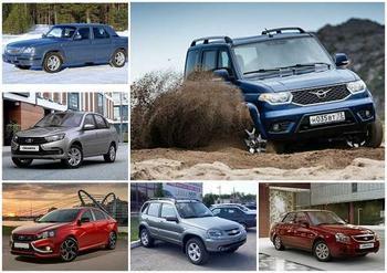 Топ 6 лучших по надёжности российских автомобилей