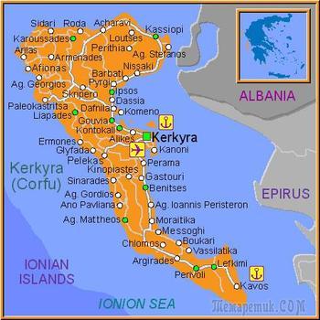 Остров Корфу- драгоценный изумруд среди лазурных волн Ионического моря