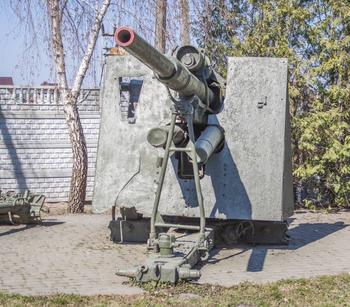Рассказы об оружии, 8,8-cm Flugabwehrkanone