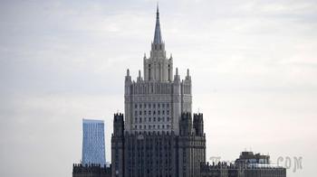«Мы сожалеем»: в Европе отреагировали на выход России из ДОН