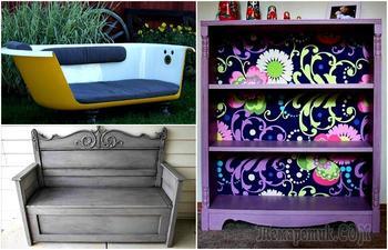 17 действенных идей по переделке старой мебели