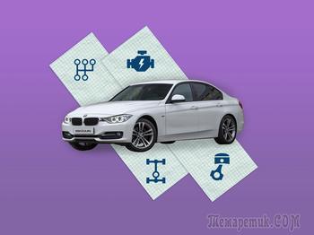 BMW 3er F30 с пробегом: моторы наконец стали лучше, есть шансы на 200 тысяч без капиталки