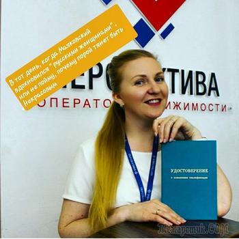 """В тот день, когда Маяковский вдохновился """"русскими женщинами"""", или не пойму, почему порой тянет быть Некрасовым"""